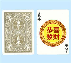 >Gong Xi Fa Cai Deck
